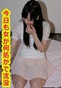 Tokyo Hot – k1040 – Aiko Endo