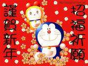 [Wallpaper + Screenshot ] Doraemon Th_038204596_50850_122_234lo